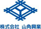 株式会社 山角興業