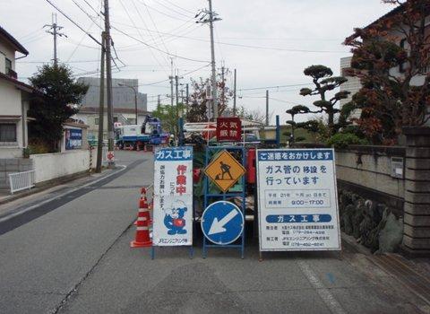 小規模現場の道路占用状況