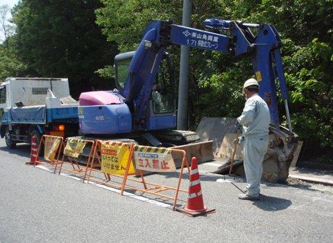 掘削(舗装部撤去・積込み)