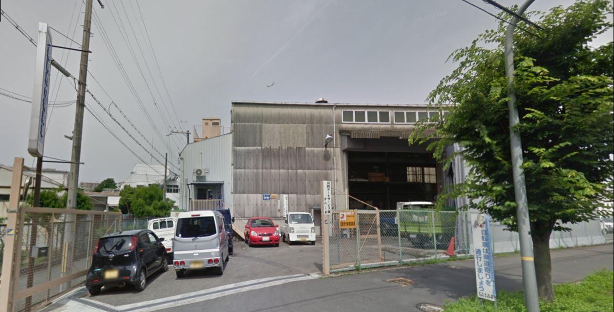 川西オートサービス株式会社