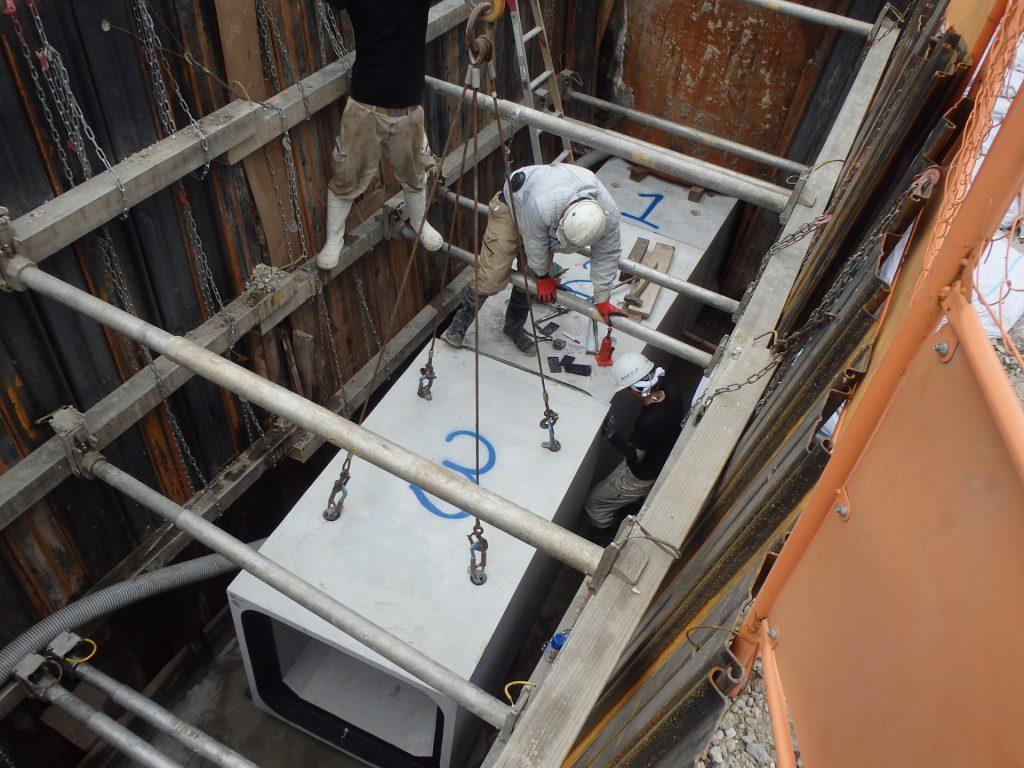 H1,000㎜雨水用ボックスカルバート設置状況