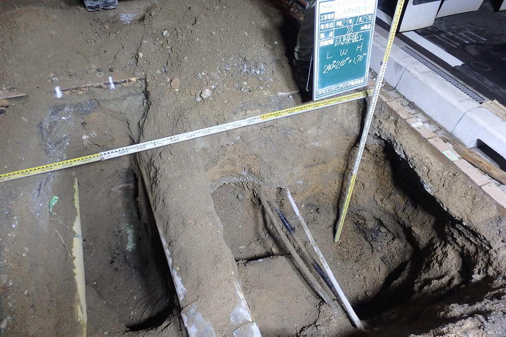 地下埋設物試掘